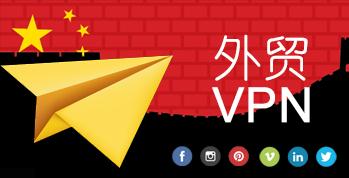 外贸V翻P墙N软件 SScap账号密码